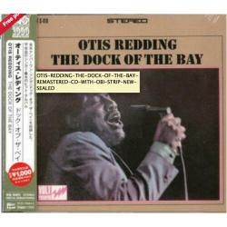 OTIS REDDING – THE DOCK OF...