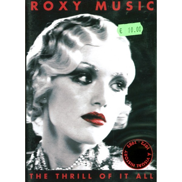 DVD Roxy Music the thrill of it all 2dvd