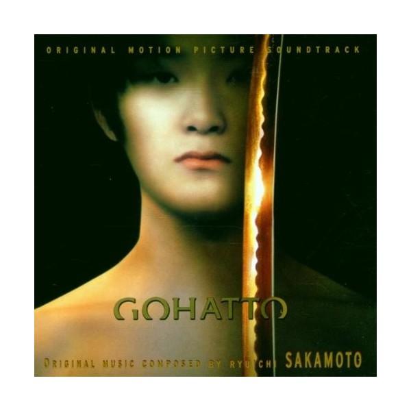 CD Soundtrack /GOHATTO