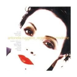 MC Antonella Ruggiero registrazioni moderne
