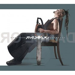 CD MADASKI-DANCE OR DIE 5033197200828