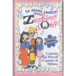 MC Zecchino D'oro - 8032779961536