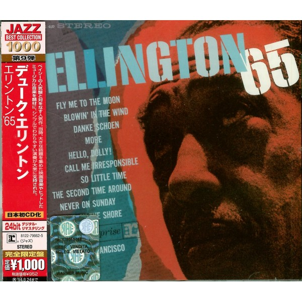 CD Duke Ellington-Ellington 65 Japan 24bit