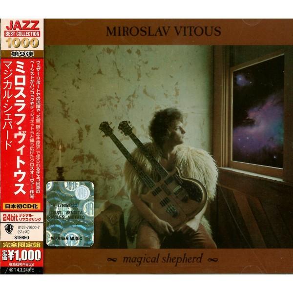CD Miroslav Vitous- magical shepherd japan 24bit 081227960070
