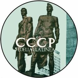 LP CCCP FEDELI ALLA LINEA COMPAGNI, CITTADINI, FRATELLI, PARTIGIANI 602547084514