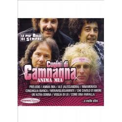 CD CUGINI DI CAMPAGNA ANIMA MIA 8028980420221